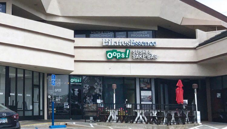 Par Commercial Brokerage - 11666 Gateway Boulevard, Los Angeles, CA 90064