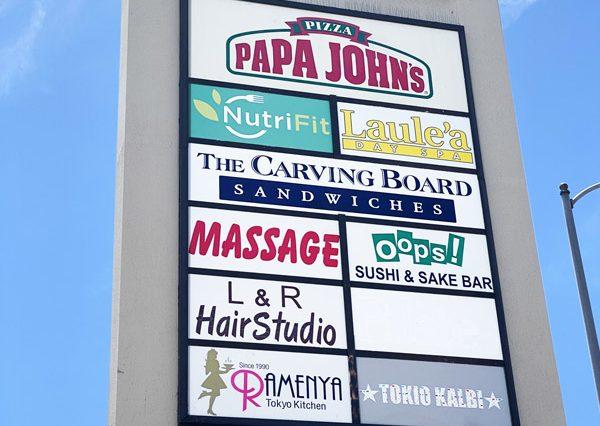Par Commercial Brokerage - 11668 Gateway Boulevard, Los Angeles, CA 90064